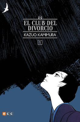 El club del divorcio (Rústica) #1
