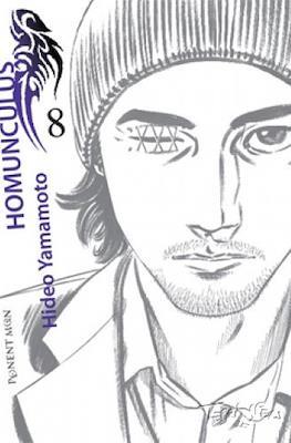 Homunculus (Rústica con sobrecubierta) #8