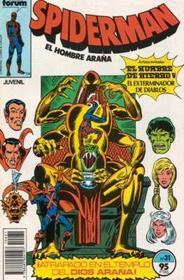 Spiderman Vol. 1 / El Espectacular Spiderman (1983-1994) (Grapa 32-48 pp) #31