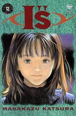 "Is'' / I""s (Rústica) #12"