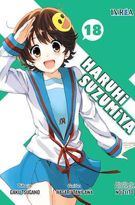 Haruhi Suzumiya #18