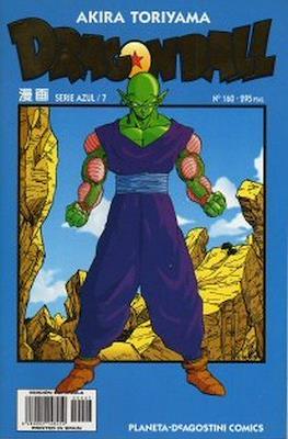 Dragon Ball - Serie Azul #160
