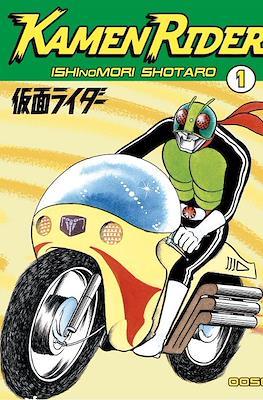Kamen Rider (Rústica) #1