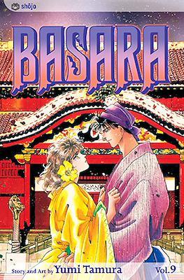 Basara (Paperback; Digital) #9
