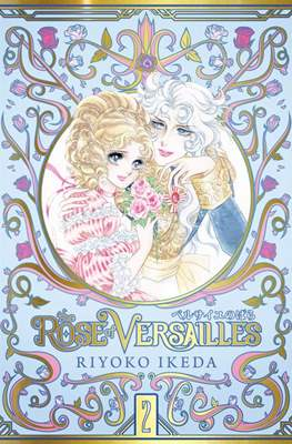 The Rose of Versailles (Hardcover) #2