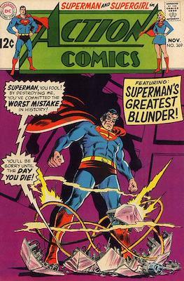 Action Comics Vol. 1 (1938-2011; 2016-) (Comic Book) #369