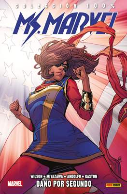 Ms. Marvel. 100% Marvel (2015-) #6