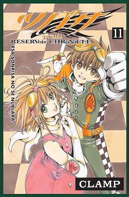 Tsubasa Reservoir Chronicle (Rústica con sobrecubierta) #11