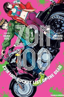 Zombie 100 (Rústica) #1