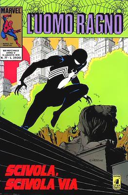 L'Uomo Ragno Vol. 3 / Spider-Man / Amazing Spider-Man (Spillato) #77