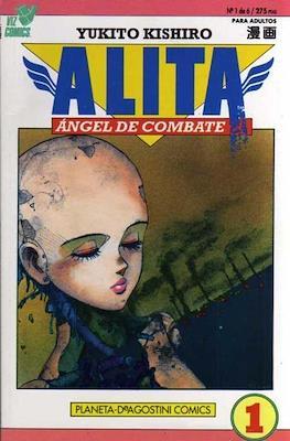 Alita, ángel de combate (Rústica) #1