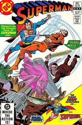 Superman Vol. 1 / Adventures of Superman Vol. 1 (1939-2011) (Comic Book) #376