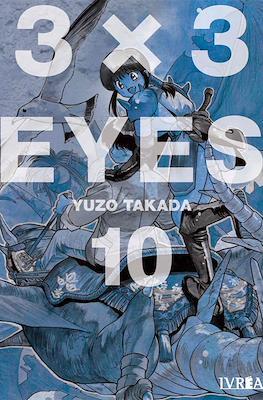 3x3 Eyes #10