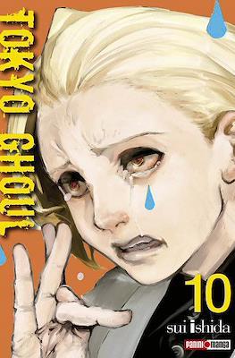 Tokyo Ghoul (Rústica) #10