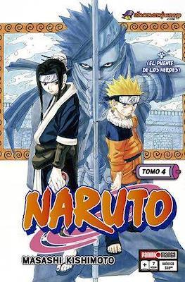 Naruto #4