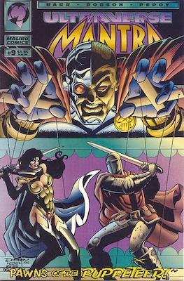 Mantra (Grapa (1993)) #9