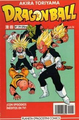 Dragon Ball - Serie Roja (Tapa blanda.) #179