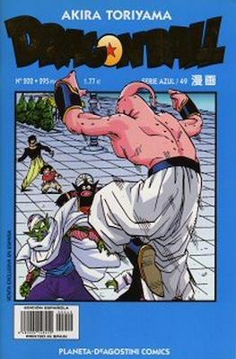 Dragon Ball - Serie Azul (Grapa) #202