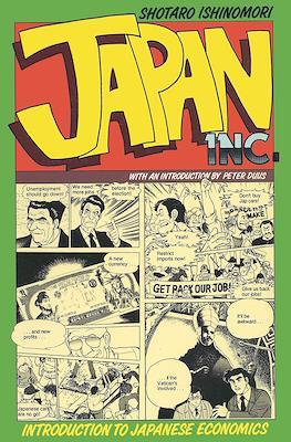 Japan Inc.: Introduction to Japanese Economics