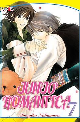 Junjo Romantica #7