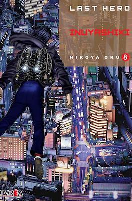 Last Hero Inuyashiki (Rústica) #8