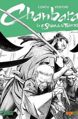 Chanbara (Cartoné 256 pp) #3