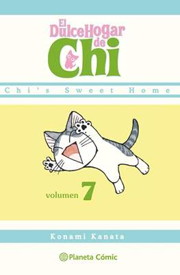 El Dulce Hogar de Chi (Rústica) #7