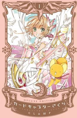 Cardcaptor Sakura - Deluxe Edition (Rústica con sobrecubierta) #1