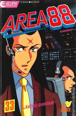 Area 88 (Softcover) #33