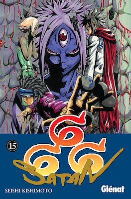 666 Satan (Rústica con sobrecubierta) #15