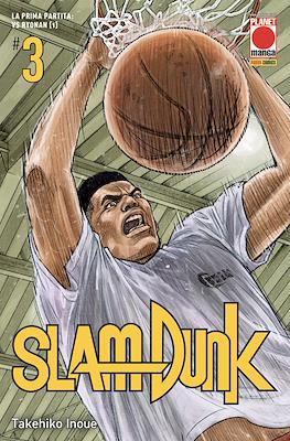 Slam Dunk (Tascabile) #3