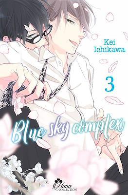 Blue Sky Complex #3