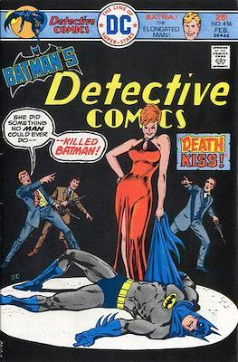 Detective Comics Vol. 1 (1937-2011; 2016-) (Comic Book) #456