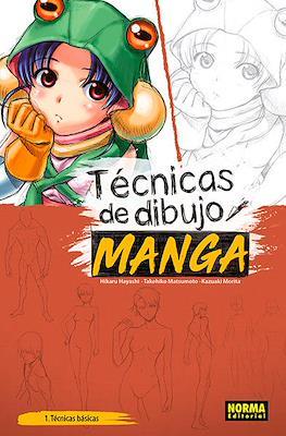 Técnicas de dibujo manga (Rústica) #1