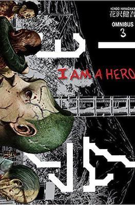 I am a Hero (Paperback) #3