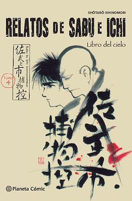 Relatos de Sabu e Ichi #4
