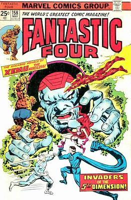 Fantastic Four Vol. 1 (1961-1996) (saddle-stitched) #158