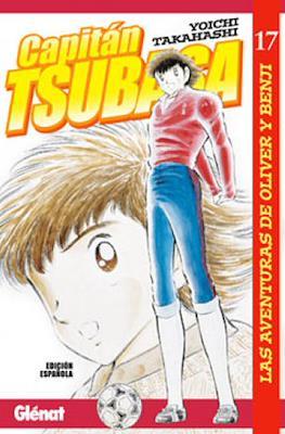 Capitán Tsubasa. Las aventuras de Oliver y Benji (Rústica con sobrecubierta) #17