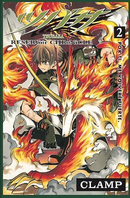 Tsubasa Reservoir Chronicle #2