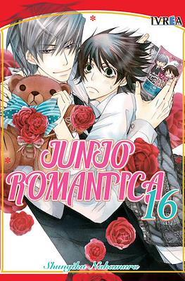 Junjo Romantica (Rústica con sobrecubierta) #16