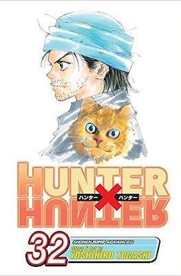 Hunter x Hunter (Softcover) #32