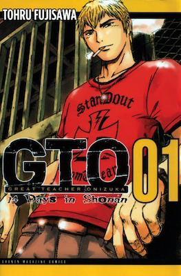 GTO 14 Days in Shonan