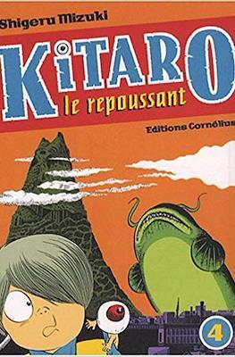 Kitaro le repoussant #4