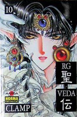 Colección Manga Gran Volumen #33
