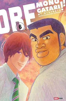Ore Monogatari!! (Rústica) #6