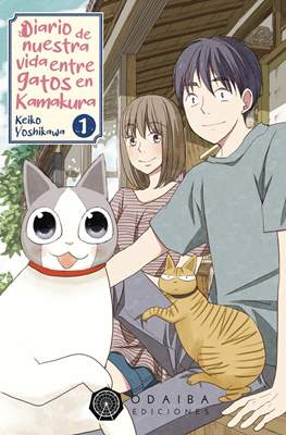 Diario de nuestra vida entre gatos en Kamakura (Rústica) #1