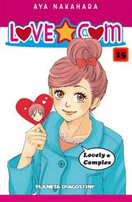 Love★Com (Lovely★Complex) #15