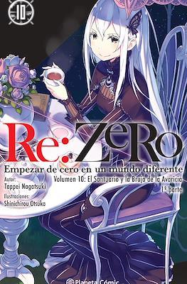 Re:ZeRo -Empezar de cero en un mundo diferente #10