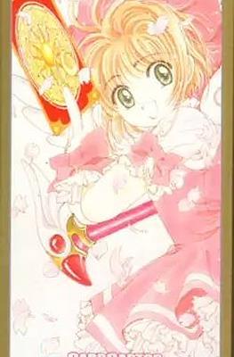 Cardcaptor Sakura Cartas de Clow