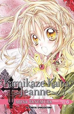 Kamikaze kaito Jeanne (Kanzenban) #6
